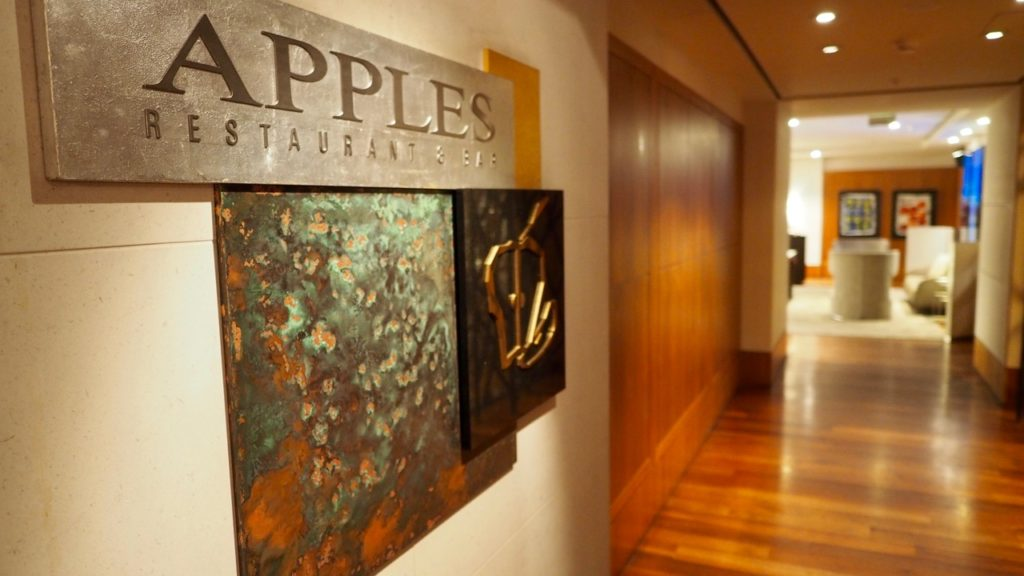 Park Hyatt Hamburg - Apples Restaurant